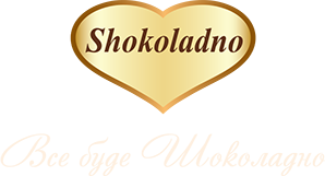 Shokoladno logo